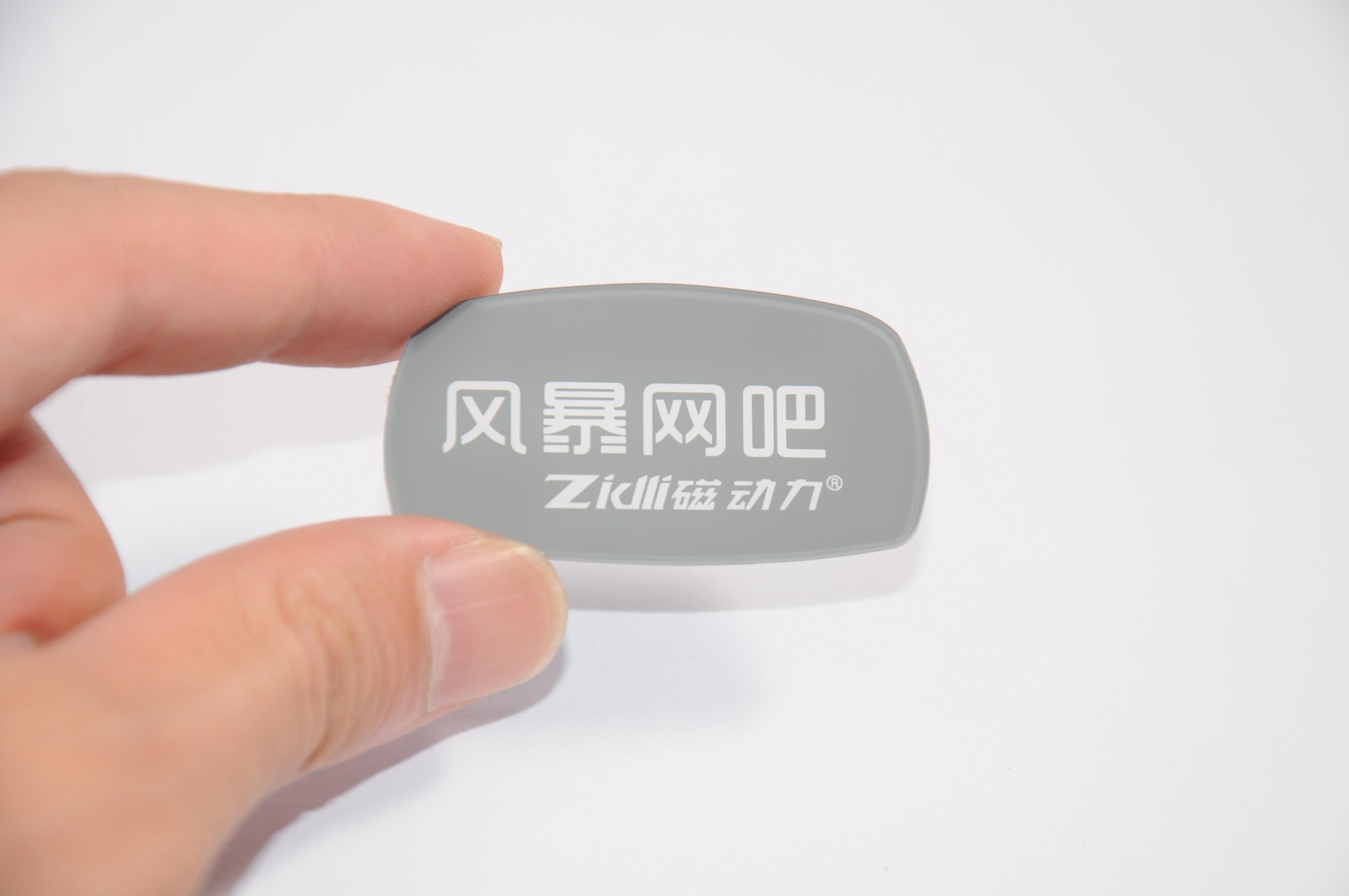 薄膜铭板印刷-防水薄膜面板-免费PC面贴厂家定制